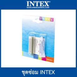 ชุดซ่อม Intex