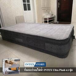 ที่นอนเป่าลม INTEX ระบบไฟฟ้า 4.5 ฟุต รุ่น 67768