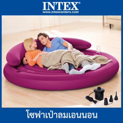 โซฟาเป่าลมปรับนอนได้ Ultra Daybed Lounge พร้อมปั๊มไฟฟ้า