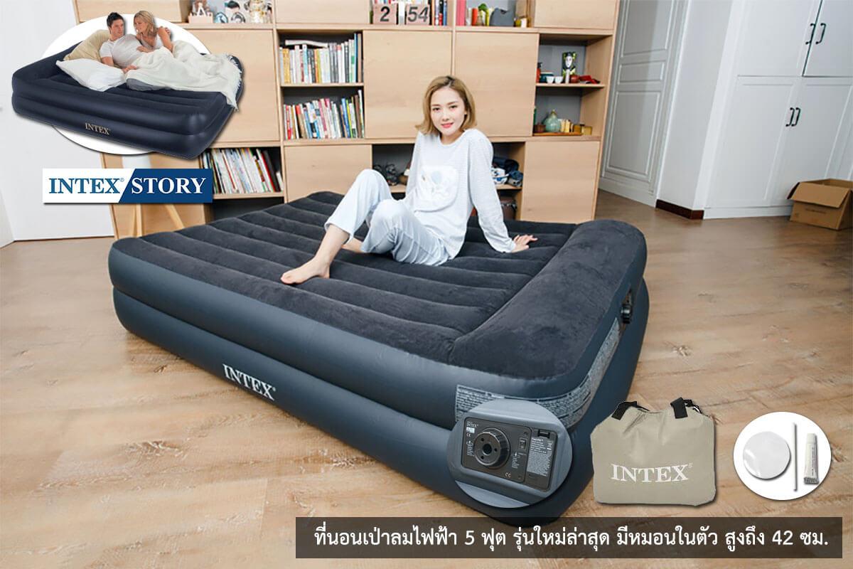 ที่นอนเป่าลมไฟฟ้า 2 ชั้น ขนาด 5 ฟุต รุ่นมีหมอนในตัว 1