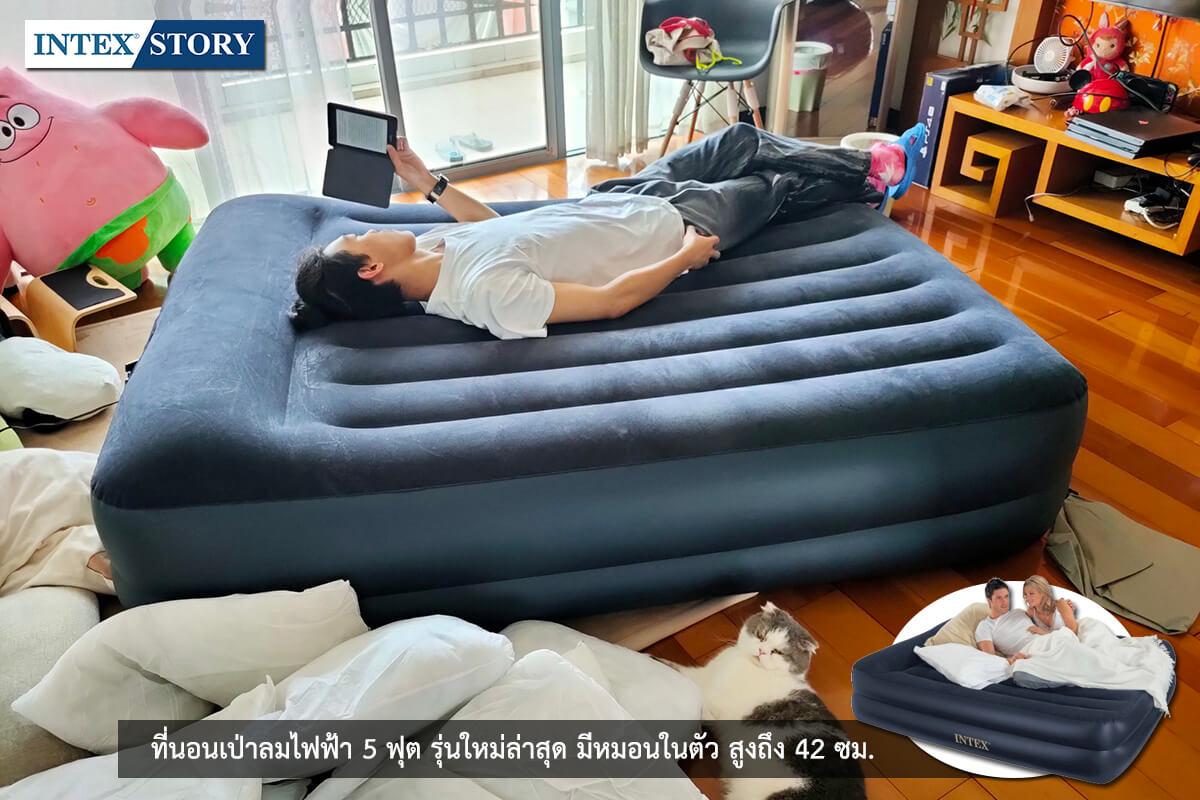 ที่นอนเป่าลมไฟฟ้า 2 ชั้น ขนาด 5 ฟุต รุ่นมีหมอนในตัว 11