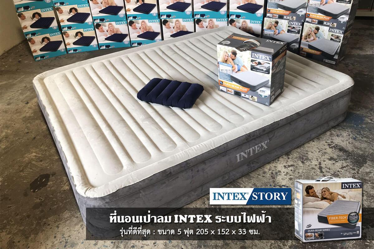 ที่นอนเป่าลมไฟฟ้า INTEX 67770